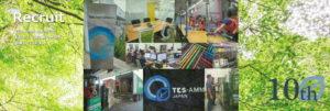 TES-AMM Japanで働きませんか