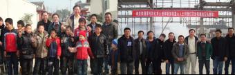 china-csr